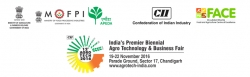 agrotech-2016-header